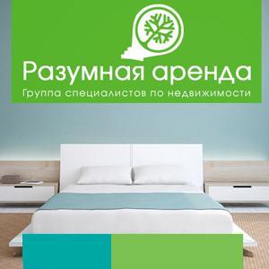 Аренда квартир и офисов Велижа