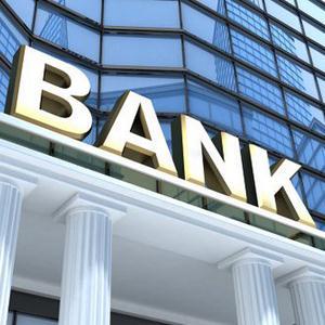 Банки Велижа