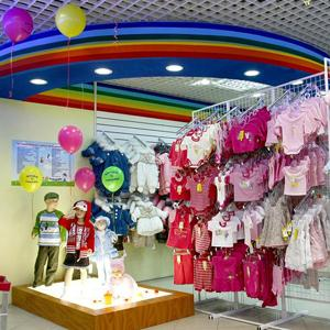 Детские магазины Велижа