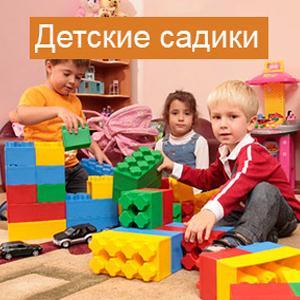 Детские сады Велижа