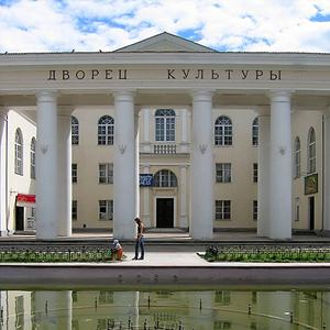 Дворцы и дома культуры Велижа