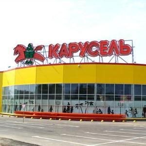 Гипермаркеты Велижа