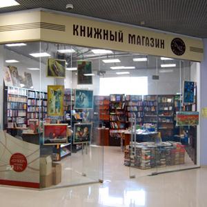 Книжные магазины Велижа
