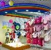 Детские магазины в Велиже
