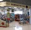 Книжные магазины в Велиже