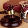 Суды в Велиже