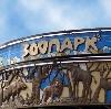 Зоопарки в Велиже