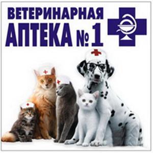 Ветеринарные аптеки Велижа